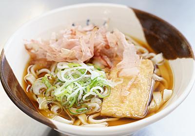 【検証】名古屋駅の新幹線ホームで食べるきしめんがサイコーにウマい説、ホントのところどうなんだ? - メシ通 | ホットペッパーグルメ