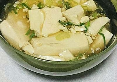 *簡単*とろとろ煮込み豆腐 by にゃんこきっちん 【クックパッド】 簡単おいしいみんなのレシピが297万品