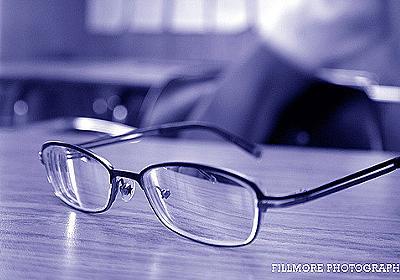 ライフハックとは「目を良くしようと努力せず、すぐメガネをつかえ」ということである | Books&Apps