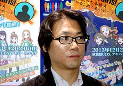 (ひと)山本寛さん 映画の聖地巡礼で被災地を応援するアニメ監督:朝日新聞デジタル