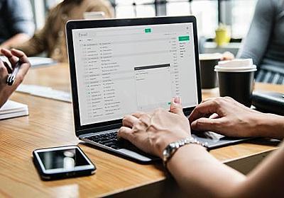 電子メールでのやり取りを劇的に改善し誤解を防ぐ5つの方法とは? - GIGAZINE