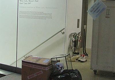 アレックス・タバロック 「誰が彼を責められようか?」(2004年8月31日)/「『メタ』パフォーマンス・アート」(2007年7月15日)