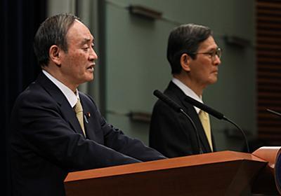 菅首相の陰湿な正体。「一斉PCR発表」の広島県が国から受けた仕打ち - まぐまぐニュース!