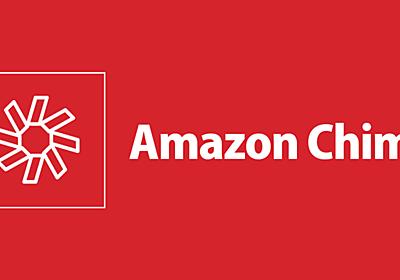 Amazon Chime SDKをローカル環境上のReactアプリに組み込んでビデオ会議を表示してみた | Developers.IO