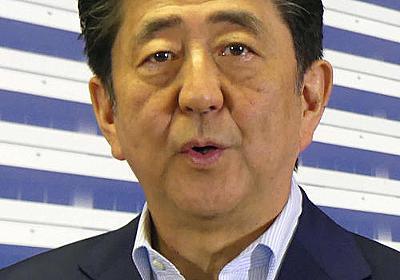 安倍首相会見も…「大変遺憾」全く同じセリフ繰り返す - 社会 : 日刊スポーツ