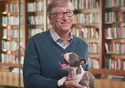 ビル・ゲイツが「夏の5冊」として選んだ「テーマは重いが楽しく読書できる短い本」のリスト - GIGAZINE