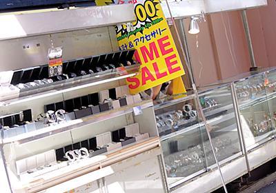 秋葉原の駅前に新たな閉店屋がオープン! 上野・アメ横に並ぶ「閉店屋の激戦区」となる可能性も - アキバ総研
