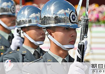台湾の防空壕10万超をアプリ表示 中国へ対抗姿勢:朝日新聞デジタル