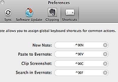 「Evernote」で覚えておくと便利なキーボードショートカット