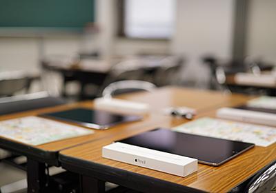 試験勉強に iPad Pro が最強だった件 - iPad Pro 活用方法記事第三弾- - EverLearning!