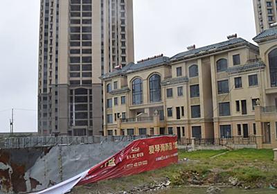 中国・恒大、迫る巨額利払い 負債総額33兆円: 日本経済新聞