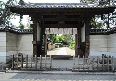 奈良西大寺から秋篠寺を訪ねて   しばやんの日々