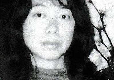 第26回萩原朔太郎賞に中本道代さん「接吻」 - 産経ニュース