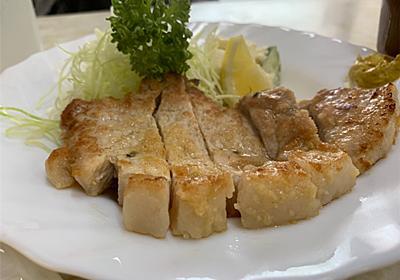 【孤独なグルメ】千葉県いすみ市・源氏食堂で豚肉を食べる。 - G-log 日々思うこと