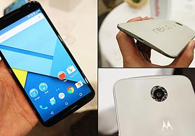 ワイモバイルから発売される6インチファブレット「Nexus 6」速攻フォトレビュー - GIGAZINE