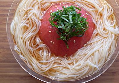 トマトとめんつゆをレンジで3分半。冷たい「トマトそうめん」はトマトの旨味が満ち満ちている【ツジメシの付箋レシピ】 - メシ通 | ホットペッパーグルメ
