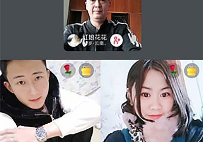 【話題】立会人と3人でビデオチャットする出会い系アプリが大ブレイク / 伊对   バズプラスニュース