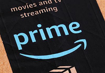 「Amazonプライムは解約しづらすぎる」と消費者団体がAmazonを起訴 - GIGAZINE
