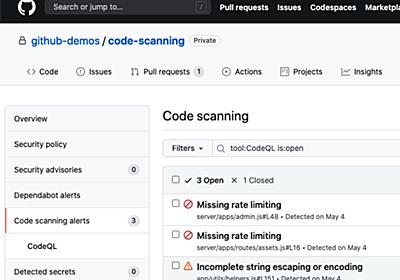 脆弱性を発見するコードスキャン機能がGitHubに統合、セキュリティの問題が次々見つかる:「CodeQL」エンジンがベース - @IT