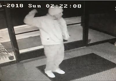 侵入成功!うれしくなってつい踊ってしまった犯罪者のダンスを監視カメラがとらえていた(アメリカ) : カラパイア