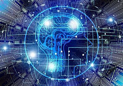 人工知能を基礎情報学で解剖する / 西垣通 / 情報学 | SYNODOS -シノドス-