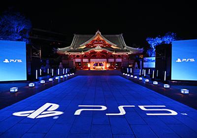 PS5のライトアップが神田明神に出現。明日11月12日の発売を記念して