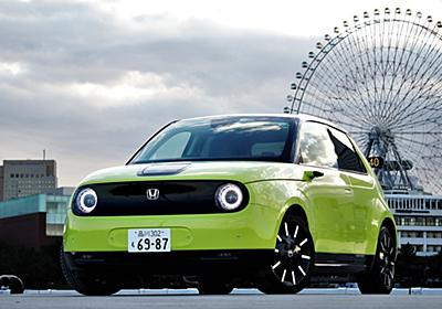 """ホンダの新型EV「Honda e」開発責任者インタビュー """"街中ベスト""""を目指した理由とは-Car Watch"""