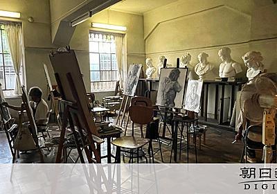 美術館の地下が生んだ世界の前衛 大阪の美術研究所が休止、縮小へ:朝日新聞デジタル