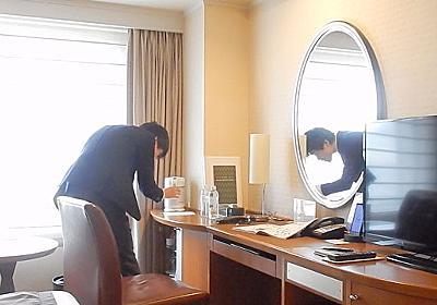 高級ホテルのテレワークプランは楽しいので仕事が捗らない :: デイリーポータルZ
