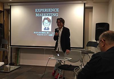 エクスマセミナーエレメントEに参加して感じたことです! | 長久手市 株式会社タクミの社長 花井康成のブログ