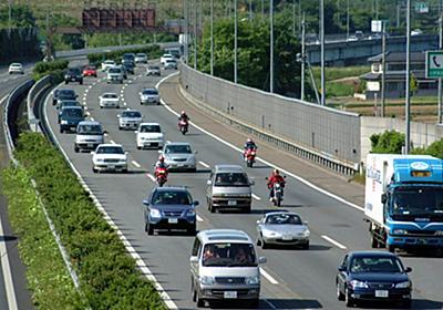 バイクは値下げ? 軽は値上げ? 国交省が高速料金の見直しを検討へ - 自動車情報誌「ベストカー」