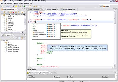 Dreamweaverの代わりになるフリーソフト「Aptana」 - GIGAZINE