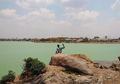 ザンビアの首都ルサカで現地の人との触れ合い(性的な意味で) - ロンドンのテムズでズンドコレボリューション