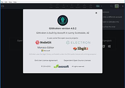 内蔵エディターで修正・マージ、「Git」のGUIクライアント「GitKraken」v4.0が公開 - 窓の杜
