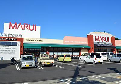 岡山のスーパーが、膨大なデータを分析するワケ (1/6) - ITmedia ビジネスオンライン