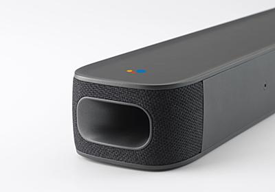 Android TV搭載サウンドバー「JBL LINK BAR」は400ドルで10月中旬以降に出荷? 米小売店で予約受付開始 - Engadget 日本版