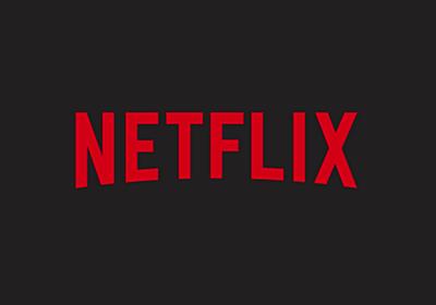 NetflixファンからNetflix Japanへ|ISO|note