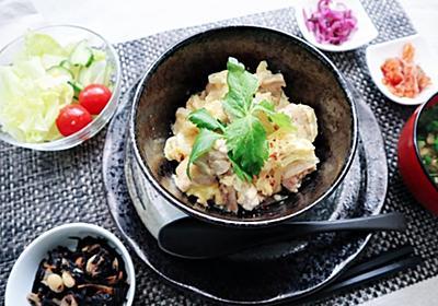 *お待たせしました~♡オートミール親子丼定食です(*^^*)* - Xin Chao HANOI♥