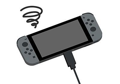 ゲーム機のバッテリー「半年に1回は充電してあげて」 任天堂が注意呼びかけ、場合によっては充電できなくなることも(1/2 ページ) - ねとらぼ