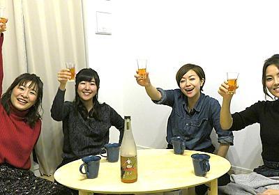 87女子会は続く! 「かやのみ 忘年会 後編」配信開始!   アニメイトタイムズ