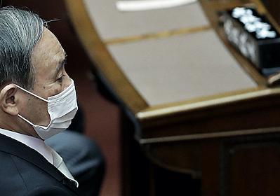 菅首相の学術会議つぶしは「計算ずく」だったと言えるワケ(御田寺 圭) | 現代ビジネス | 講談社(1/5)