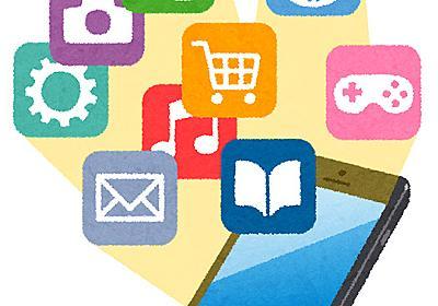 ネイティブアプリの時代が終わる? Appleが「PWA」対応を決めたわけ (1/2) - ITmedia エンタープライズ