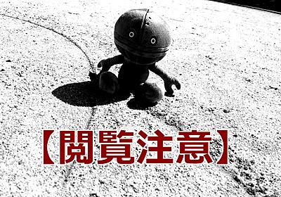 【幽霊を信じますか】夜中のトイレが怖くて1人で行けなくなった話 - Chantam's Diary~発達障害むすこ育児~