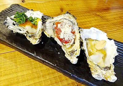 牡蠣食べ放題が2,480円だと…!?阿佐ヶ谷の「かきっこ商店」は1年中牡蠣まみれになれる天国 - ぐるなびWEBマガジン