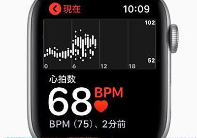 リリースされたばかりのApple Watchの心電図機能でさっそく命を救われる事例が報告される - GIGAZINE