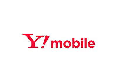 サービス|Y!mobile - 格安SIM・スマホはワイモバイルで