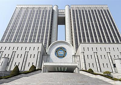 韓国政府、請求棄却求める ベトナム虐殺の損害賠償で - 産経ニュース