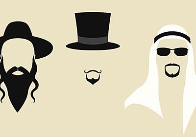 【3分教養】知っておきたい「世界の宗教」 | 人類の「4人に1人」がイスラム教 | クーリエ・ジャポン
