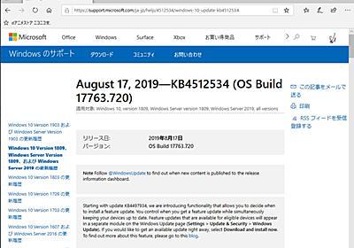 Microsoft、8月のWindowsパッチが原因でVB6/VBA/VBScriptが動作不能になる問題を修正 - 窓の杜