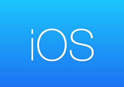 「深津貴之氏に学ぶ、スマホUI/UX講座 〜iOS7についての考察とfladdictデザイン論〜」に参加してきました。 | Developers.IO